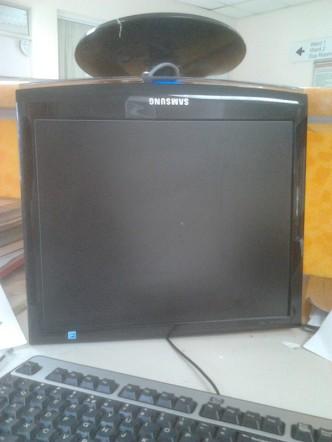 Een omgekeerd computerscherm